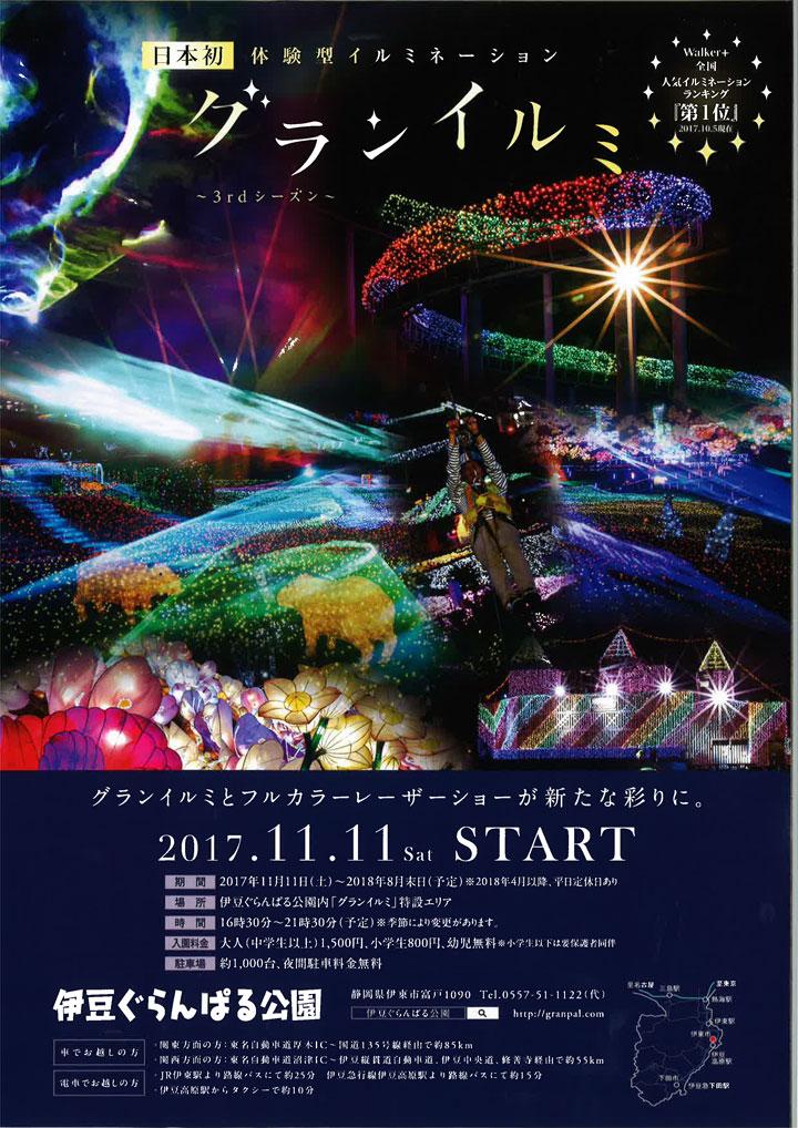 f:id:Himitukichi777:20180124234129j:plain