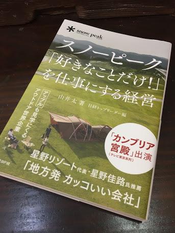 f:id:Himitukichi777:20180201000139j:plain