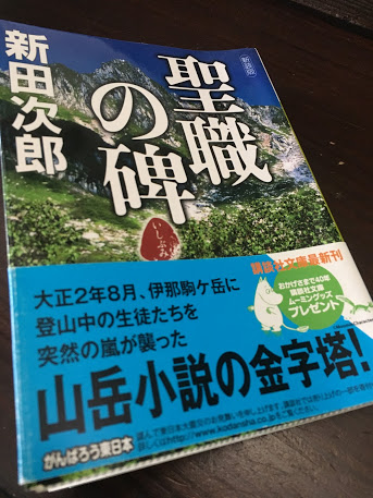 f:id:Himitukichi777:20180316000516j:plain