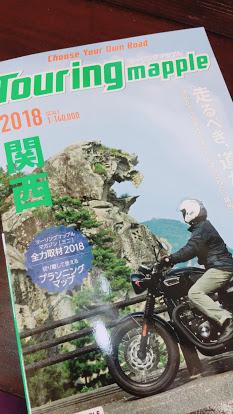 f:id:Himitukichi777:20180416110139j:plain