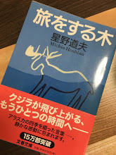 f:id:Himitukichi777:20180423200715j:plain