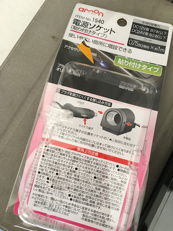 f:id:Himitukichi777:20180802012222j:plain