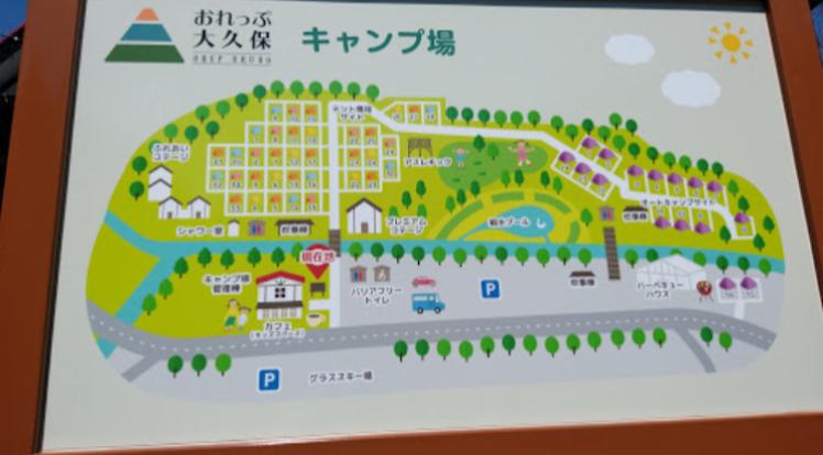 f:id:Himitukichi777:20180807080833p:plain