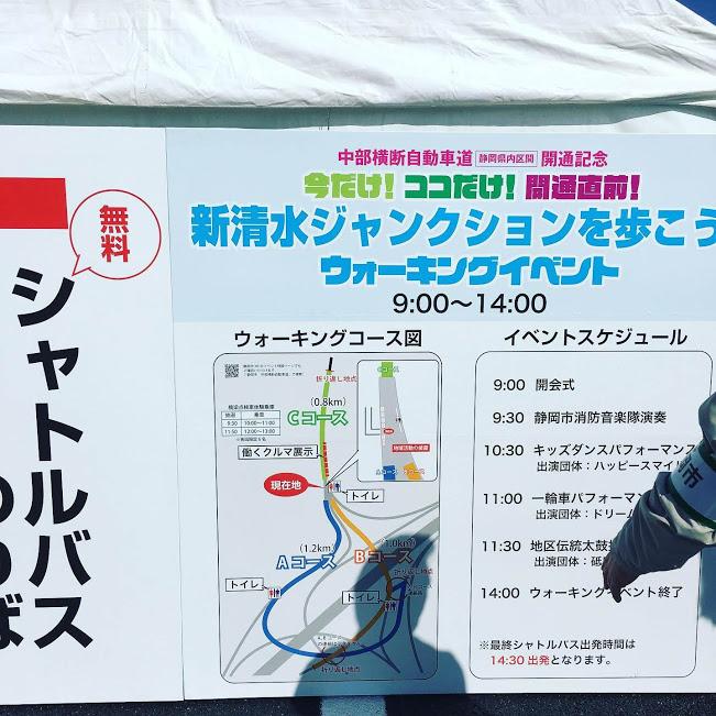 f:id:Himitukichi777:20190310151021j:plain