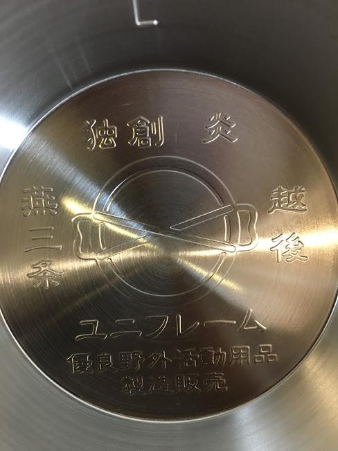 f:id:Himitukichi777:20190315171909j:plain