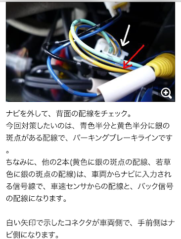 f:id:Himitukichi777:20190320193713p:plain