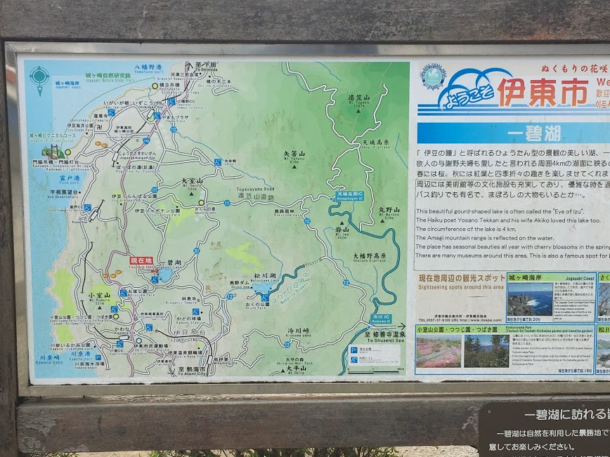 f:id:Himitukichi777:20190327113930j:plain