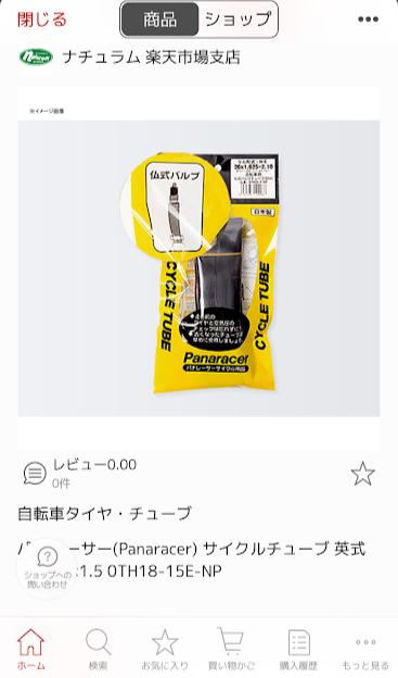 f:id:Himitukichi777:20190515162351p:plain