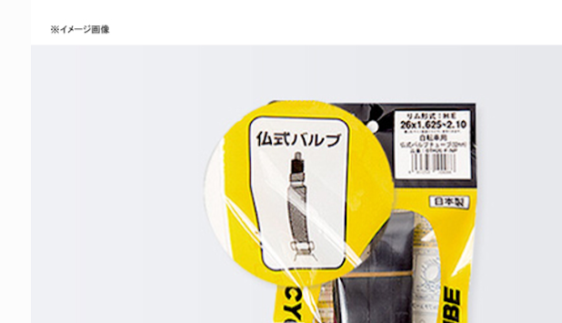 f:id:Himitukichi777:20190515162419p:plain