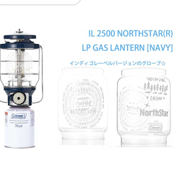 f:id:Himitukichi777:20200403183446p:plain