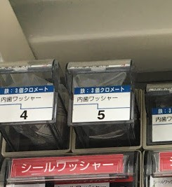 f:id:Himitukichi777:20200617160039j:plain