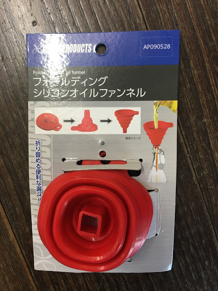 f:id:Himitukichi777:20201220233545j:plain