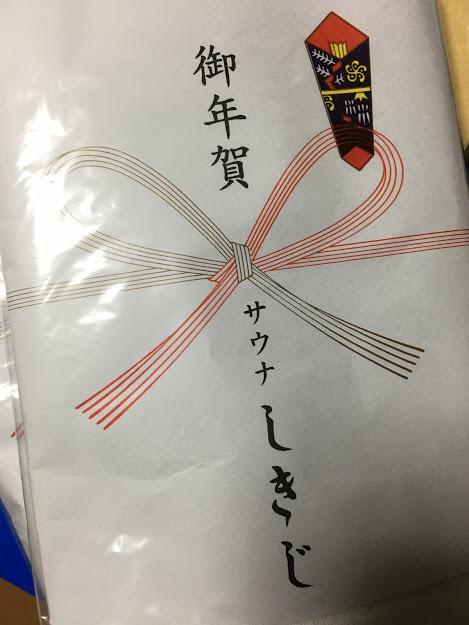f:id:Himitukichi777:20210107151639j:plain