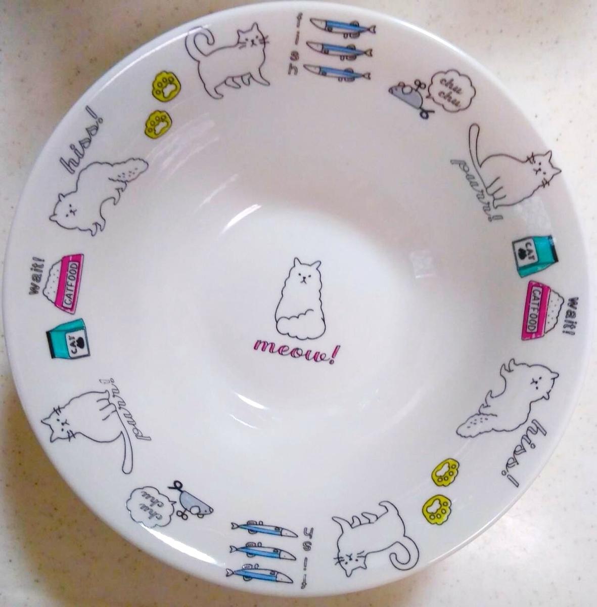 お気に入りのお皿