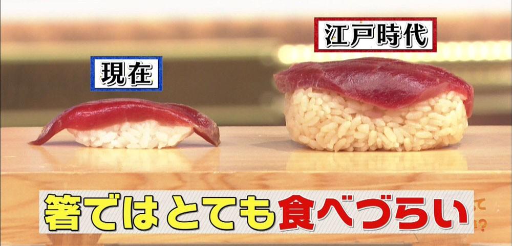 江戸時代のお寿司 TBS