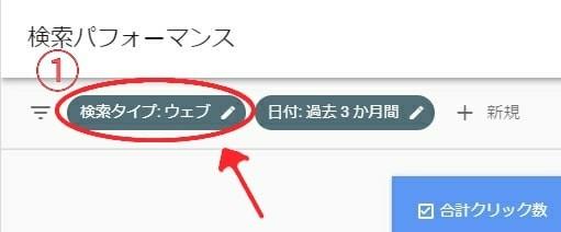 画像検索 調べ方