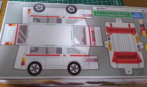 チョコパイ トミカ 救急車