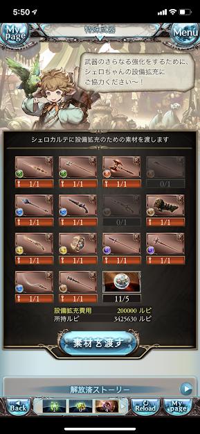 f:id:Hinata358:20210413184914p:plain