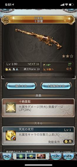f:id:Hinata358:20210413184923p:plain