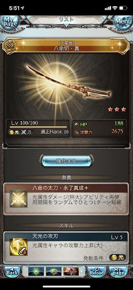 f:id:Hinata358:20210413184939p:plain