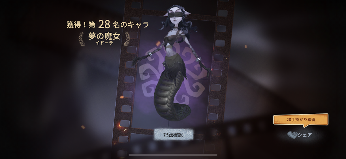 f:id:Hinata358:20210419224250p:plain