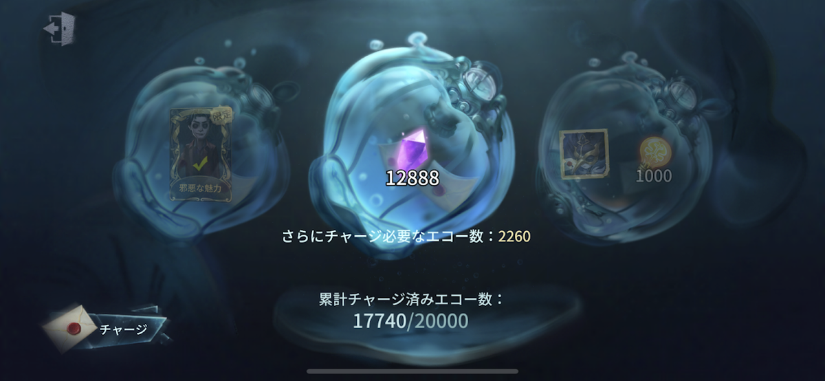 f:id:Hinata358:20210419225053p:plain