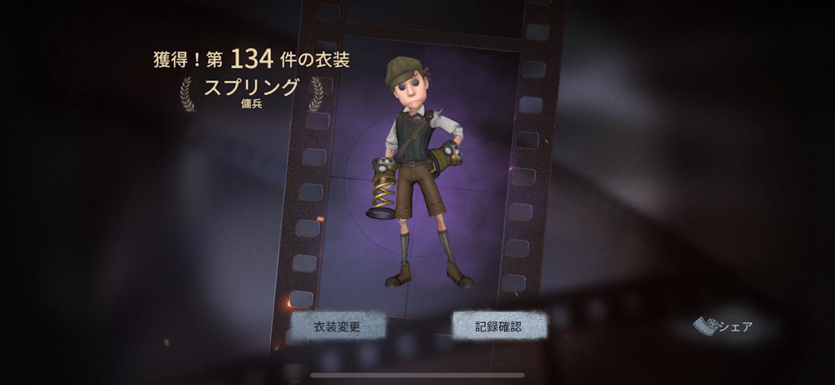 f:id:Hinata358:20210420231029p:plain