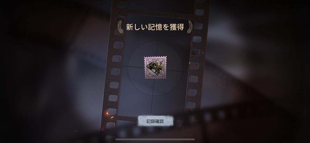 f:id:Hinata358:20210420231115p:plain
