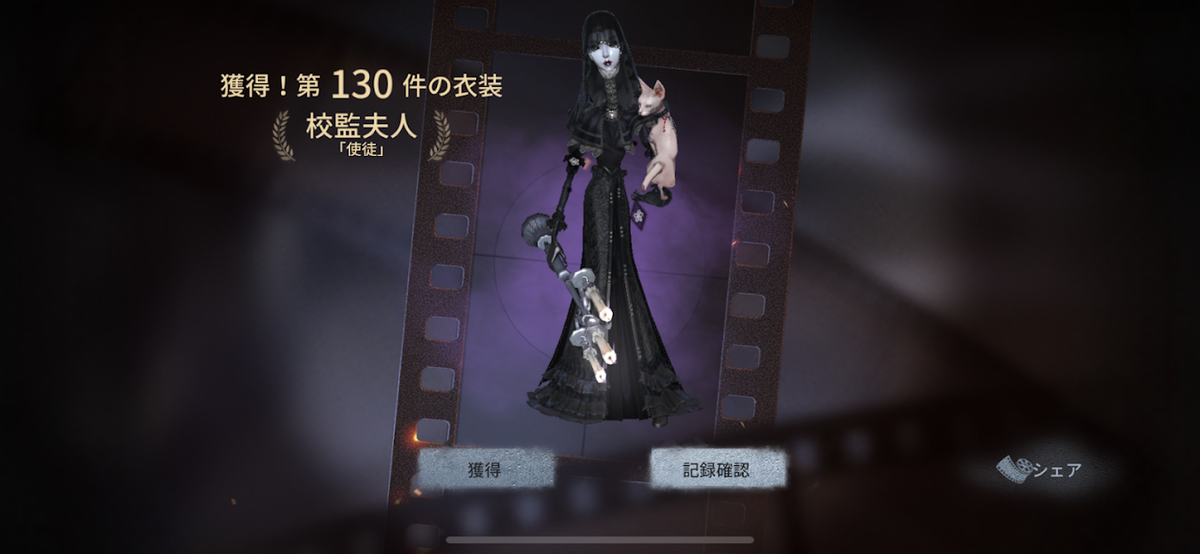 f:id:Hinata358:20210421181507p:plain