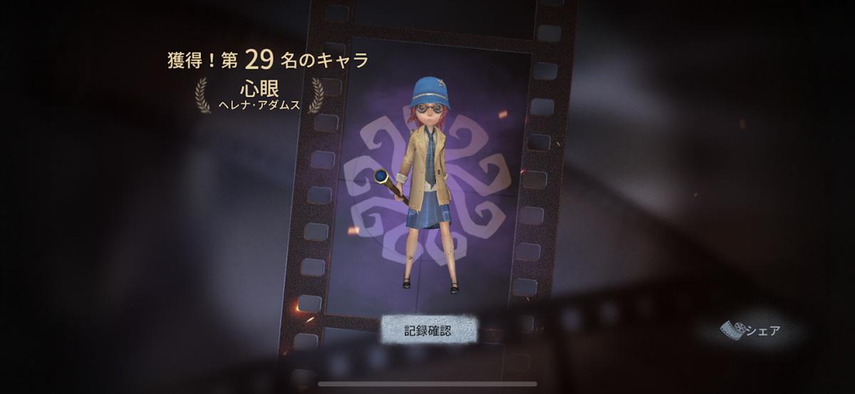 f:id:Hinata358:20210428180224p:plain