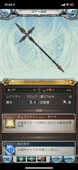 f:id:Hinata358:20210428184214p:plain