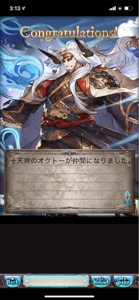 f:id:Hinata358:20210524153104p:image