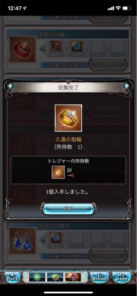 f:id:Hinata358:20210524155356j:image