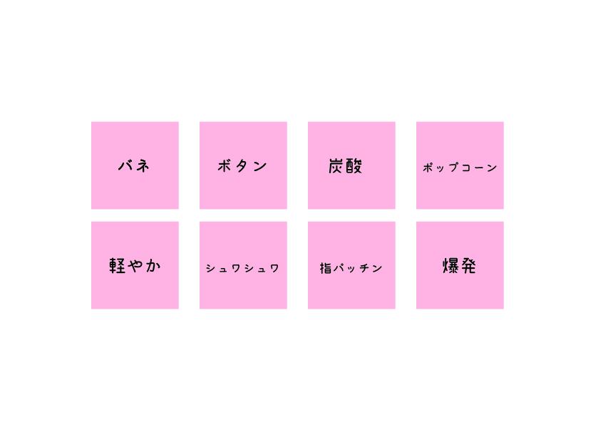 f:id:HinataIchikawa:20180425010755j:plain