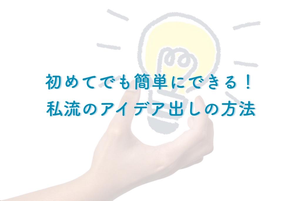 f:id:HinataIchikawa:20180425110732j:plain
