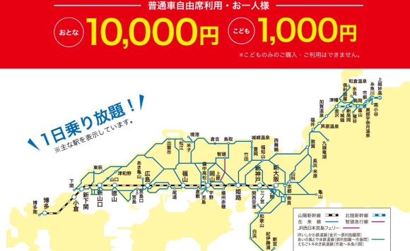 f:id:HinoHikari:20170920091843j:plain