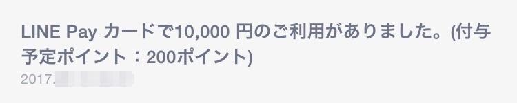 f:id:HinoHikari:20171002192126j:plain