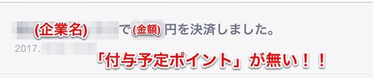 f:id:HinoHikari:20171002192134j:plain