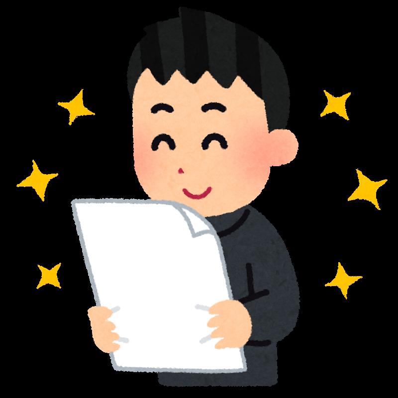 f:id:HinoHikari:20171006193812p:plain