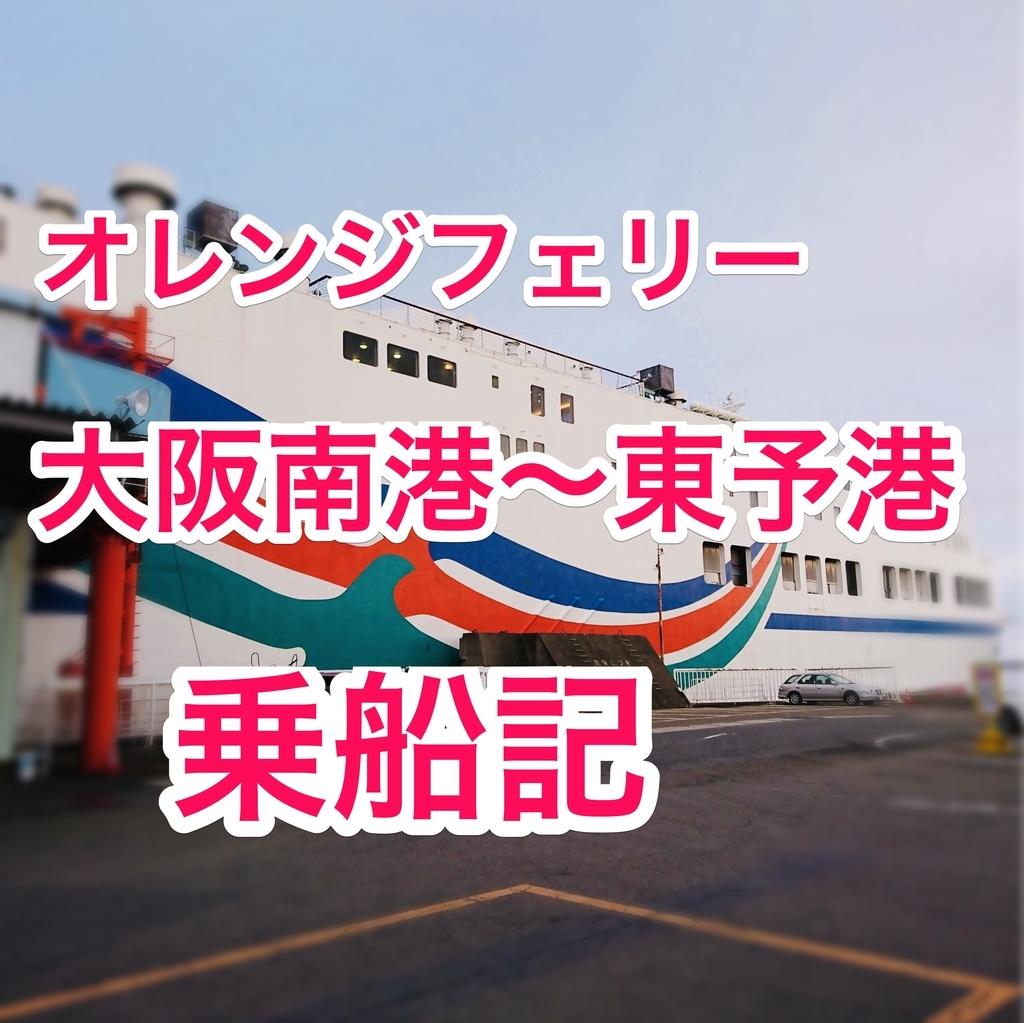 f:id:HinoHikari:20180920113326j:plain