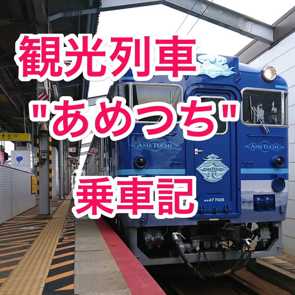 f:id:HinoHikari:20180920170943j:plain