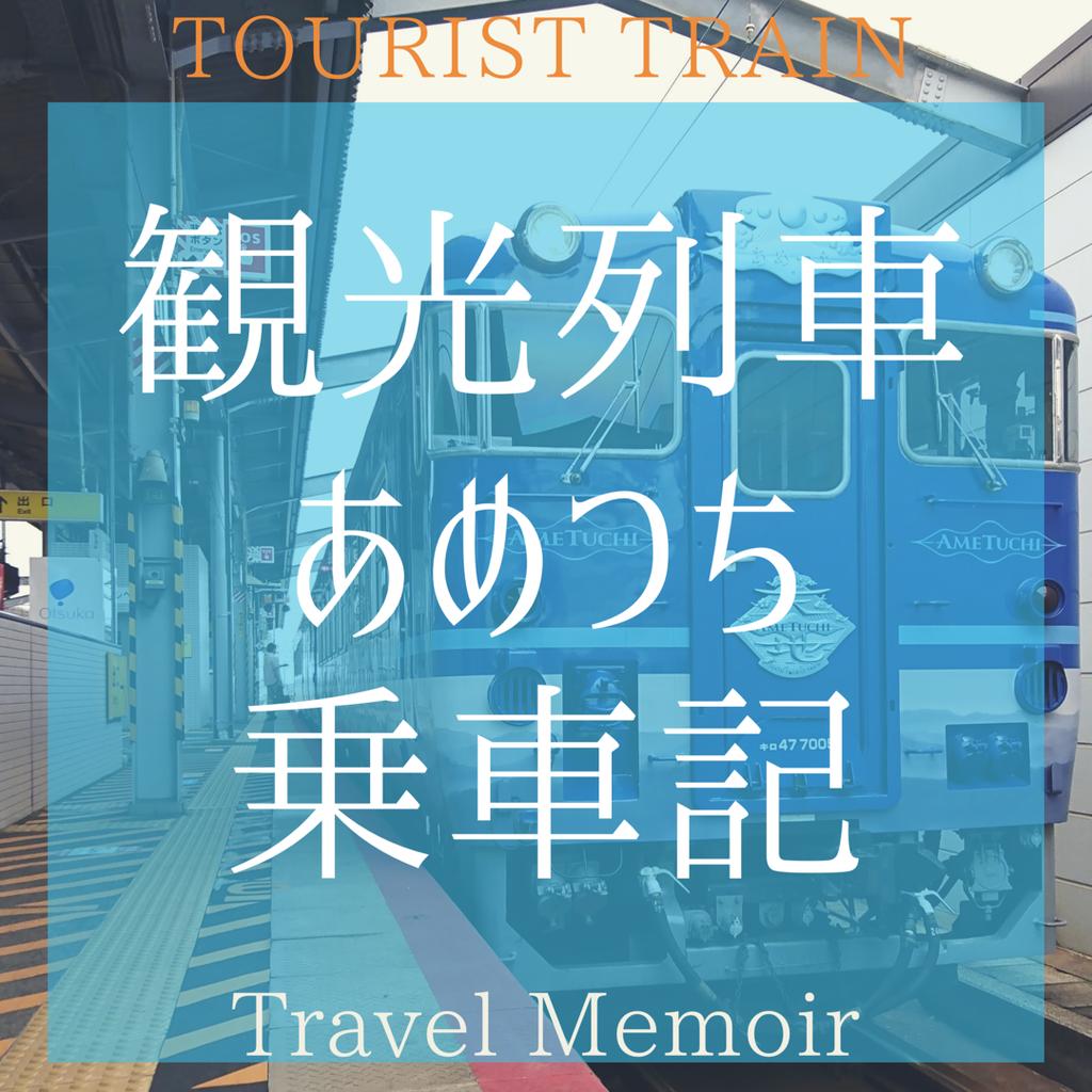 f:id:HinoHikari:20181112124642p:plain