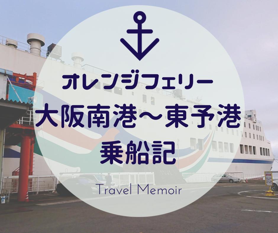 f:id:HinoHikari:20181117134249p:plain