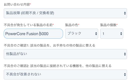 f:id:HinoHikari:20181225232606p:plain