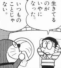 f:id:HinoHikari:20181226132858j:plain