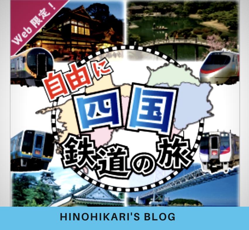 f:id:HinoHikari:20190223172153j:plain