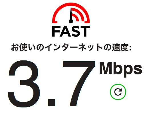 f:id:HinoHikari:20190301170352p:plain