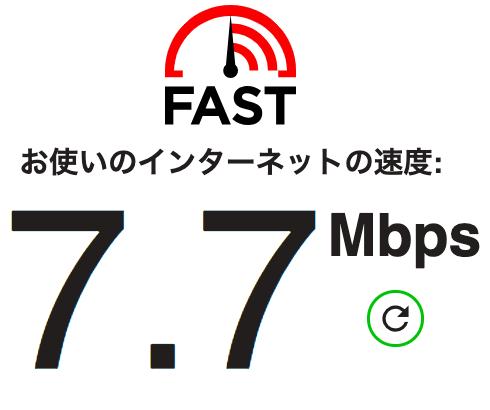f:id:HinoHikari:20190301170358p:plain