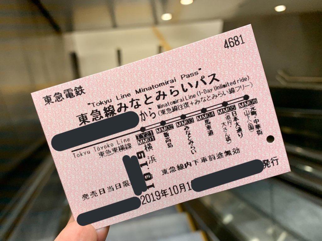 f:id:HinoHikari:20191020195935j:plain
