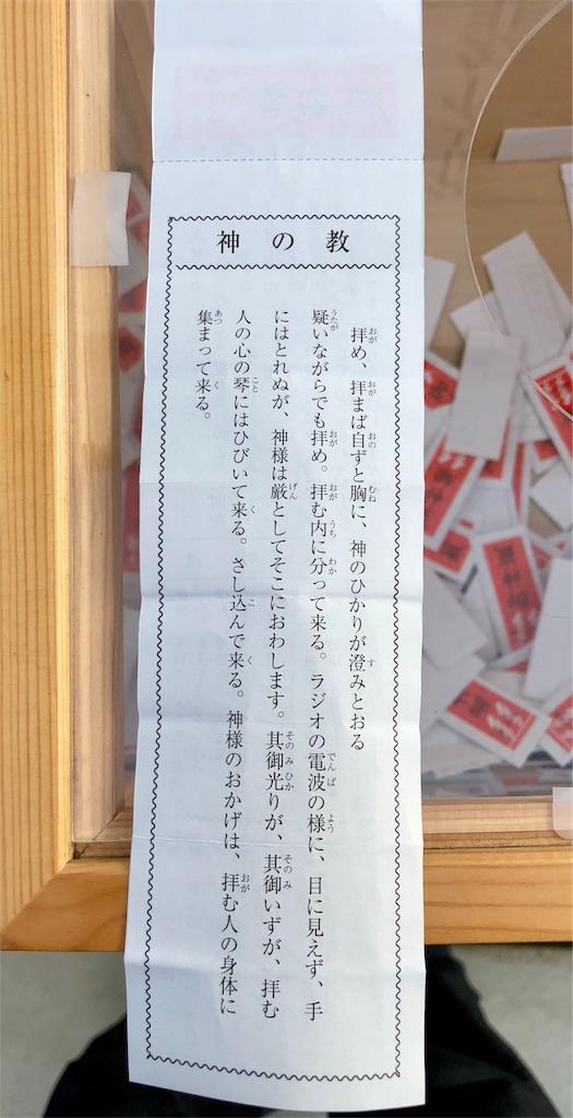 f:id:HinotoYasuakira:20180102001553j:image